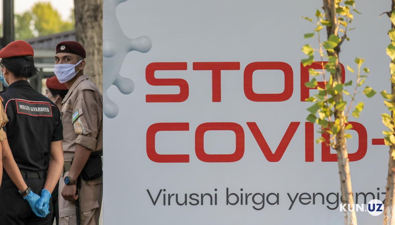 В Узбекистане разработали «Индекс риска COVID-19»